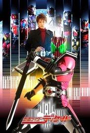 Kamen rider 156x - subtitles - download movie and tv series