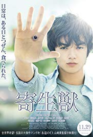 parasyte movie part 2 download english sub