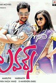 watch arya 2 telugu movie online with english subtitles