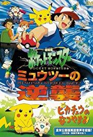 pokemon season 1 english subtitles srt