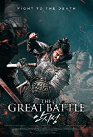 Subtitles The Great Battle - subtitles english 1CD srt (eng)