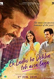 Subtitles Ek Ladki Ko Dekha Toh Aisa Laga - subtitles english 1CD