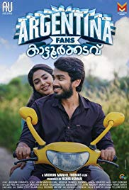 Subtitles Argentina Fans Kaattoorkadavu - subtitles english 1CD srt