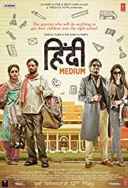 Subtitles Hindi Medium Subtitles English 1cd Srt Eng